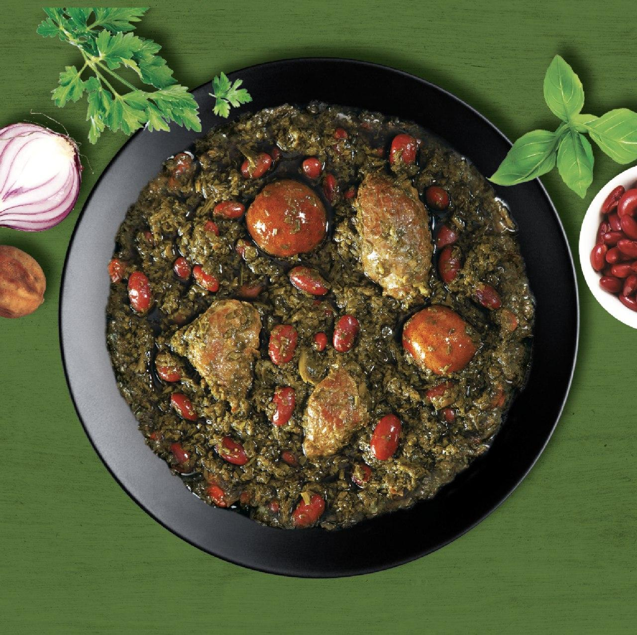 Mixed Herbs Stew With Meat